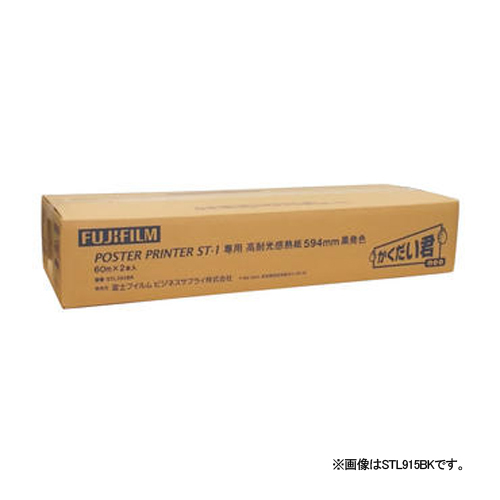ST1高耐光感熱紙 白地黒915X60m STL915BK