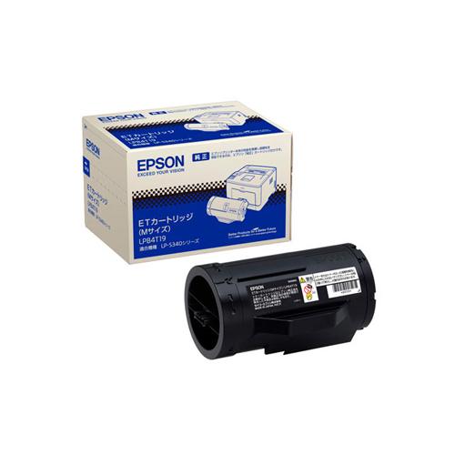 エプソン モノクロレーザートナー 汎用品 LPB4T19