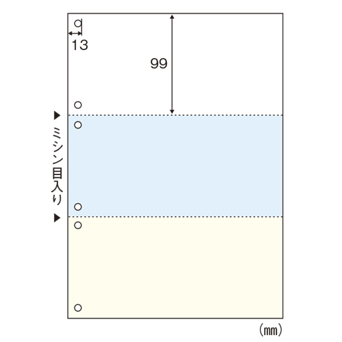 マルチプリンタ帳票 A4判3面6穴 カラータイプ FSC2080Z
