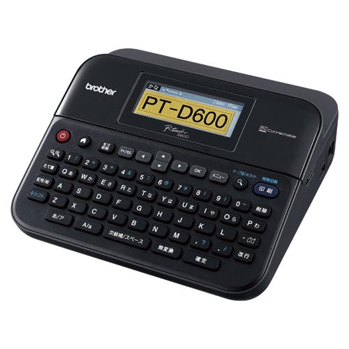 ピータッチ ラベルライター  PT-D600