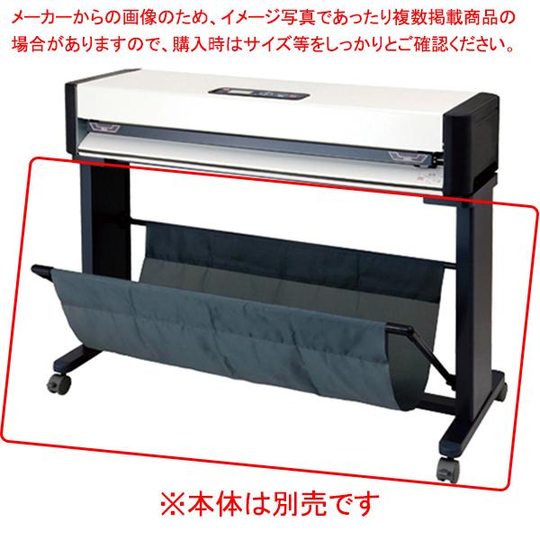 拡大印刷機 専用スタンド RP-1000Fキャクブ