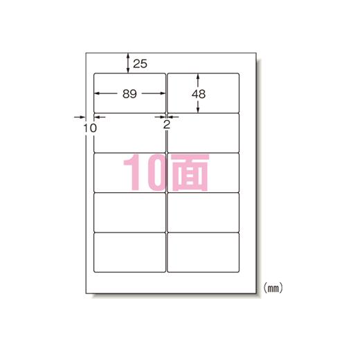 パソコンプリンタ&ワープロラベルシール(プリンタ兼用) マット紙(A4判) 500枚入 28724