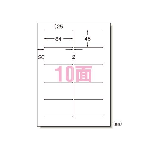 パソコンプリンタ&ワープロラベルシール(プリンタ兼用) マット紙(A4判) 500枚入 28732
