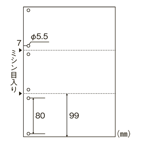 伝票用紙 A4判3分割6穴 カラータイプ・白紙タイプ KDS-3H