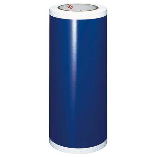 ビーポップ消耗品  SL-334N2 青