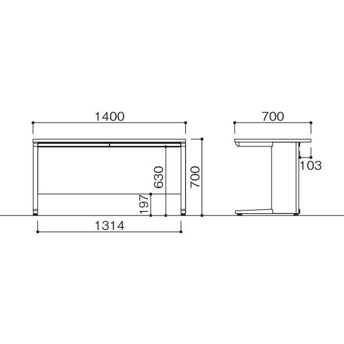 オフィスデスク 平机 LDC-H147(WH) ホワイト/ホワイト