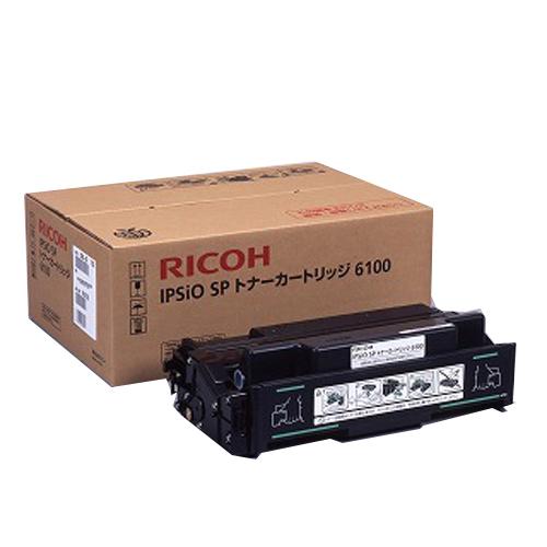 モノクロレーザートナー  RICOH イプシオ SPトナー 6100 ブラック