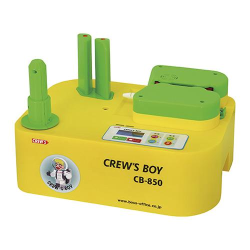 クルーズ クルーズボーイ 本体 CB-850