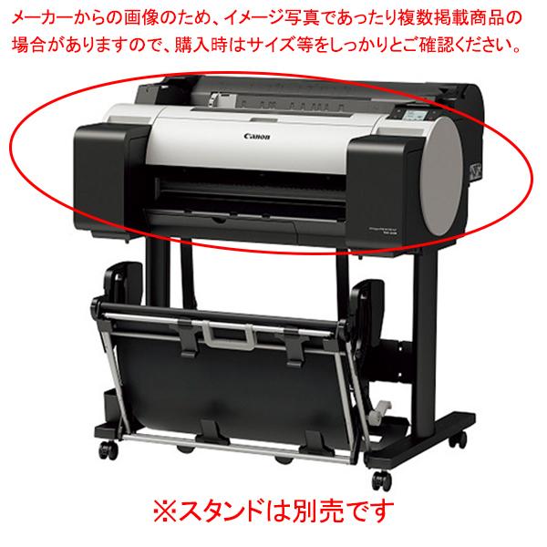 キヤノン imagePROGRAF 大判プリンター imagePROGRAF TM-200 TM-200