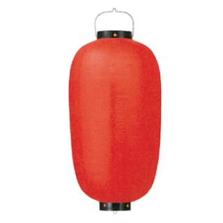 装飾用ビニール提灯 18号長型 直送品 送料別途品