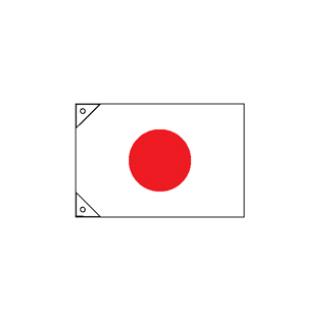 日本の国旗 取り寄せ商品