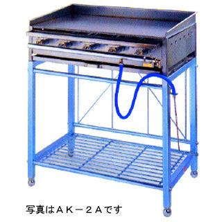 業務用ガス式鉄板焼ガスグリドル 脚付 バーナー5本タイプ 【 メーカー直送/代引不可 】