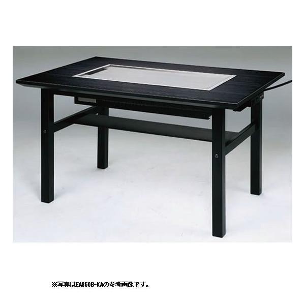 お好み焼きテーブル 電気 6mm鉄板 6人掛 木製脚洋卓 1550×800×700 【 メーカー直送/代引不可 】