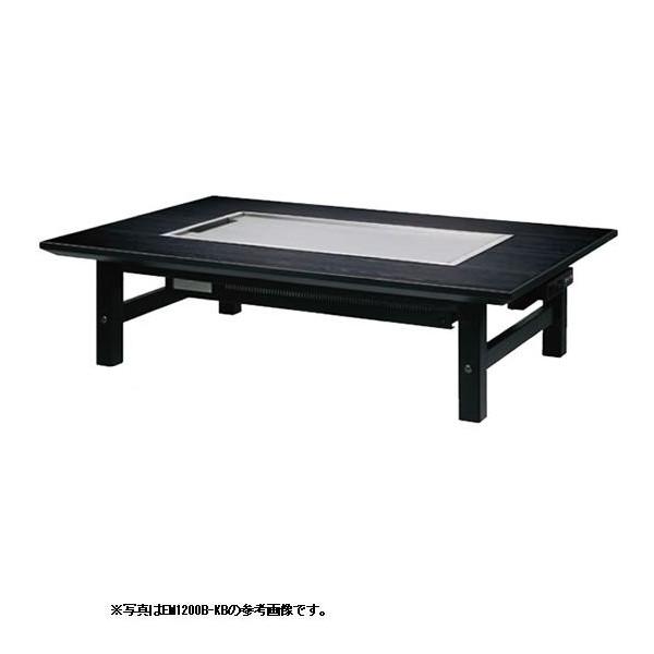 お好み焼きテーブル 電気 6mm鉄板 4人掛 木製脚和卓 1550×800×330 【 メーカー直送/代引不可 】
