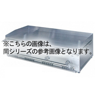 ガスグリドル TD530-G2 530×510×270