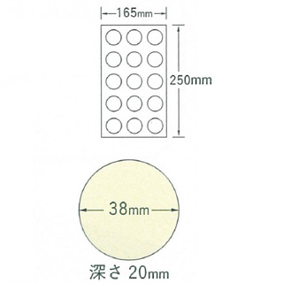 たこ焼 TS-154 4連 685×260×190【 メーカー直送/後払い決済不可 】