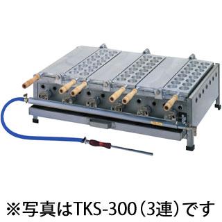 業務用半自動おやつ焼き器 3連 焼き板交換タイプ TSK-300 【 メーカー直送/代引不可 】
