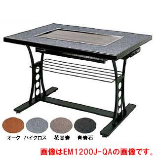 業務用ガス式お好み焼きテーブル 2人掛け 洋卓 【 メーカー直送/代引不可 】
