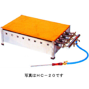 業務用ガス式ホットケーキ焼き器 銅板タイプ HC-20【 メーカー直送/後払い決済不可 】