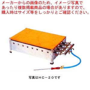 ガス式ホットケーキ焼き器 磨鉄板タイプ HF-20 プロパン(LPガス)【 メーカー直送/後払い決済不可 】