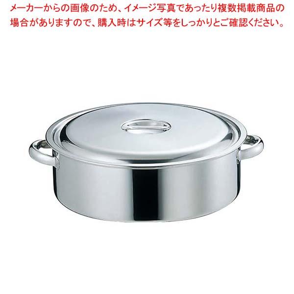 【まとめ買い10個セット品】 【 即納 】 EBM 18-8 外輪鍋 48cm 手付
