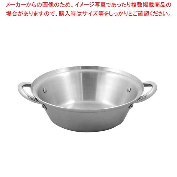 【まとめ買い10個セット品】 SUS443 電磁万能卓上鍋 28cm