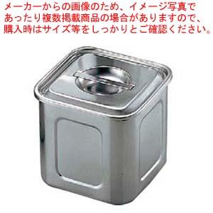 【まとめ買い10個セット品】 UK 18-8 角型 キッチンポット 13.5cm 手無【 ストックポット・保存容器 】