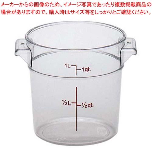 【まとめ買い10個セット品】 キャンブロ 丸型 フードコンテナー身 RFSCW1(135)