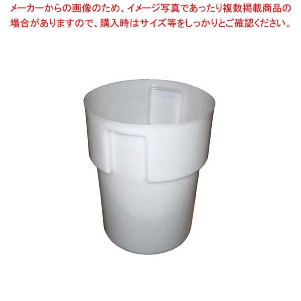 【まとめ買い10個セット品】 ベインズマリーポット本体 21.0L 2200(02)ポリエチレン
