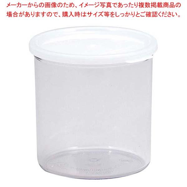 【まとめ買い10個セット品】 キャンブロ クロック CCP12(152)クリア