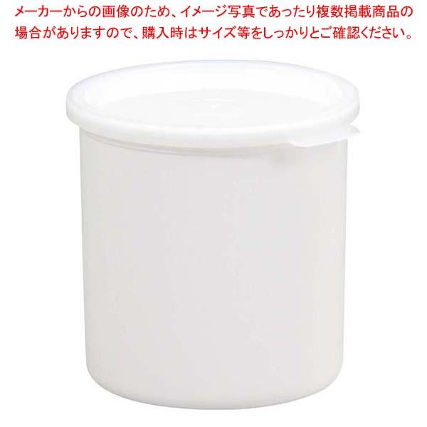 【まとめ買い10個セット品】 キャンブロ クロック・カラー CP12 ホワイト【 ストックポット・保存容器 】