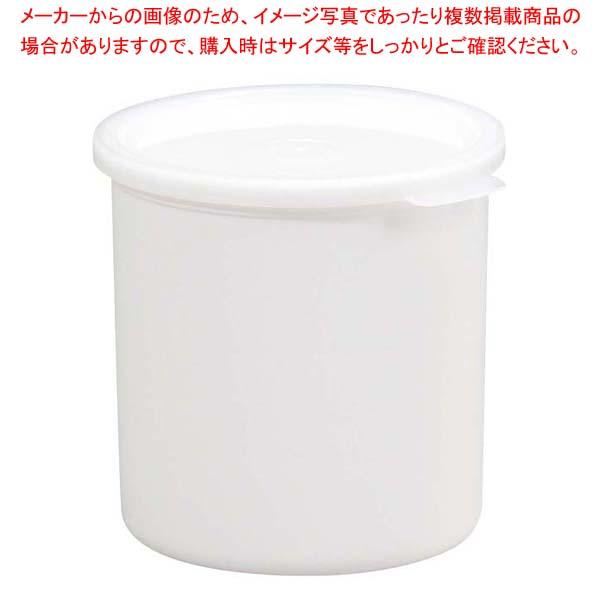 【まとめ買い10個セット品】 キャンブロ クロック・カラー CP27(148)ホワイト