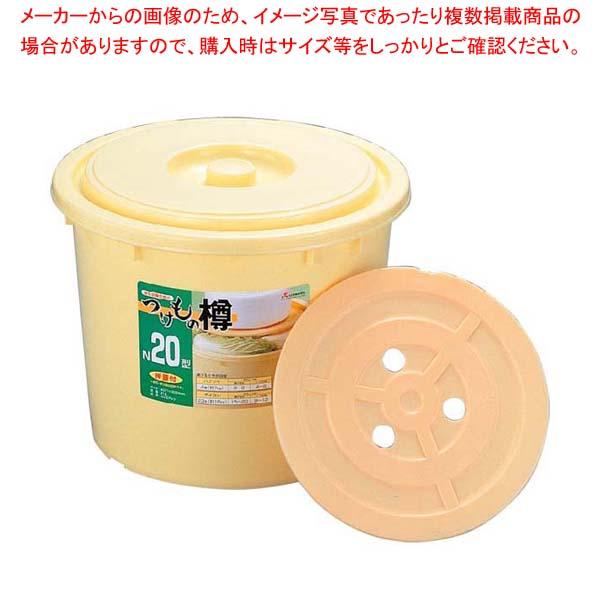 【まとめ買い10個セット品】 ポリエチレン つけもの樽 S20型(押し蓋付)【 ストックポット・保存容器 】