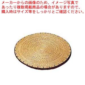【まとめ買い10個セット品】 シーグラスクッション丸(座布団)59428【 店舗備品・インテリア 】