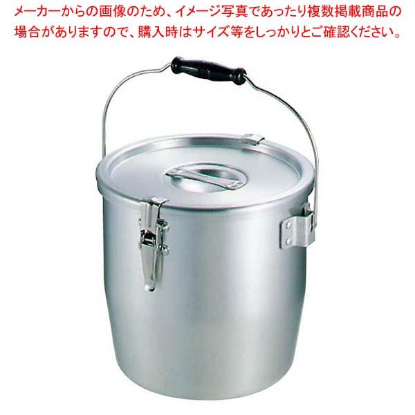 【まとめ買い10個セット品】 アルマイト テーパー付 パッキン寸胴鍋(目盛付)21cm【 運搬・ケータリング 】