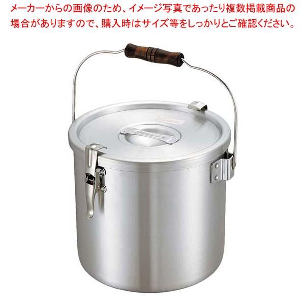 アルマイト パッキン寸胴鍋(目盛無)33cm【 運搬・ケータリング 】