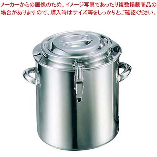 【まとめ買い10個セット品】 EBM 18-8 湯煎鍋 24cm 10L【 鍋全般 】