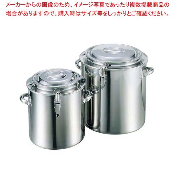 【まとめ買い10個セット品】 EBM 18-8 湯煎鍋30cm用 内鍋丈