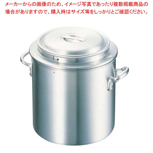 【まとめ買い10個セット品】 アルミ 湯煎鍋 27cm 14L【 鍋全般 】