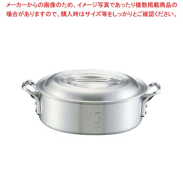 【まとめ買い10個セット品】 【 即納 】 アルミ キング 外輪鍋(目盛付)33cm