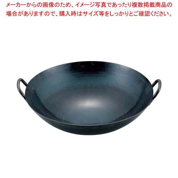【まとめ買い10個セット品】 山田 鉄 打出 広東鍋 45cm(取手溶接仕様1.2mm厚)【 鍋全般 】