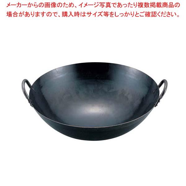 【まとめ買い10個セット品】 山田 鉄 打出 四川鍋 39cm(深さ120mm 1.2mm厚)【 鍋全般 】