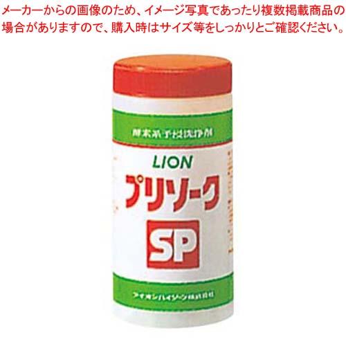 【まとめ買い10個セット品】 ライオン 浸漬用洗浄剤 プリソークSP(5g×100)