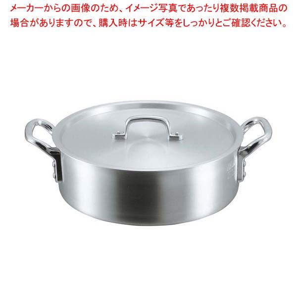 【まとめ買い10個セット品 EBM】 EBM アルミ 外輪鍋 S型 アルミ 外輪鍋 24cm, 新吉富村:5b6f114c --- sunward.msk.ru