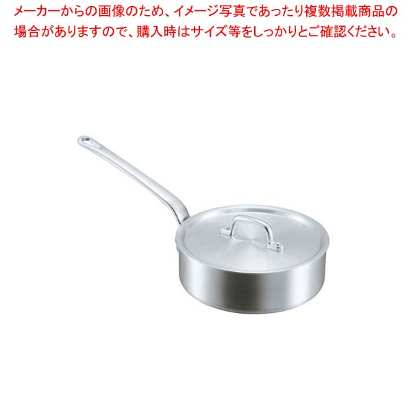 【まとめ買い10個セット品】 EBM アルミ S型 浅型 片手鍋 18cm【 アルミ片手鍋 片手鍋 アルミ 業務用 】