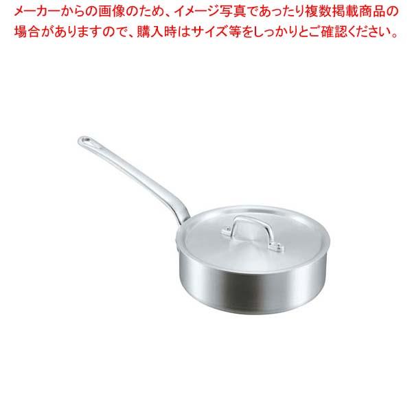 【まとめ買い10個セット品】 EBM アルミ S型 浅型 片手鍋 21cm【 ガス専用鍋 】