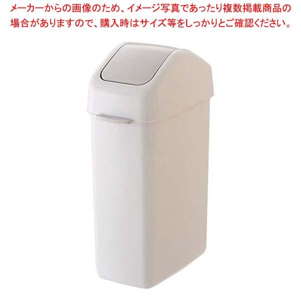 【まとめ買い10個セット品】 ワーク&ワーク ダストボックス 15スイング【 清掃・衛生用品 】