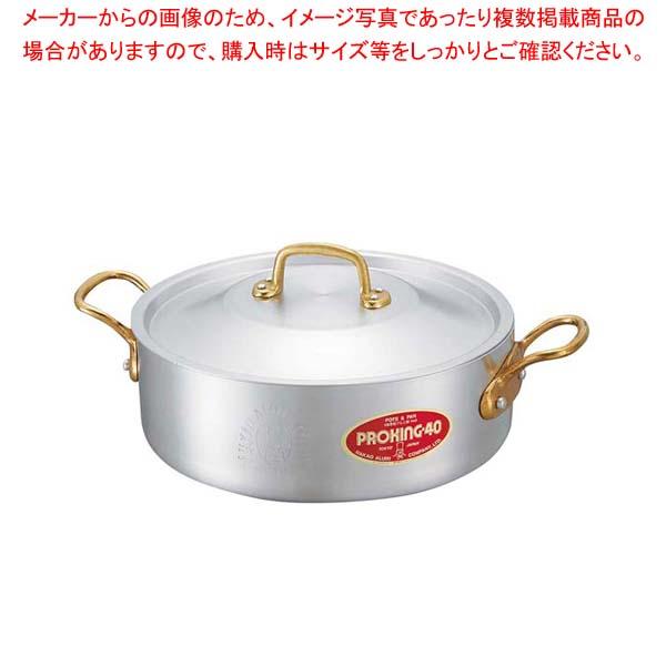 【まとめ買い10個セット品】 アルミ プロキング 外輪鍋(目盛付)18cm