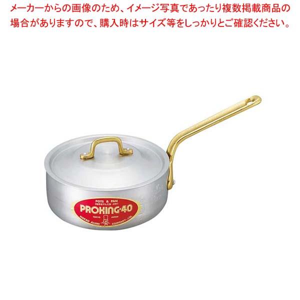 アルミ プロキング 浅型 片手鍋(目盛付)27cm【 アルミ片手鍋 片手鍋 アルミ 業務用 】