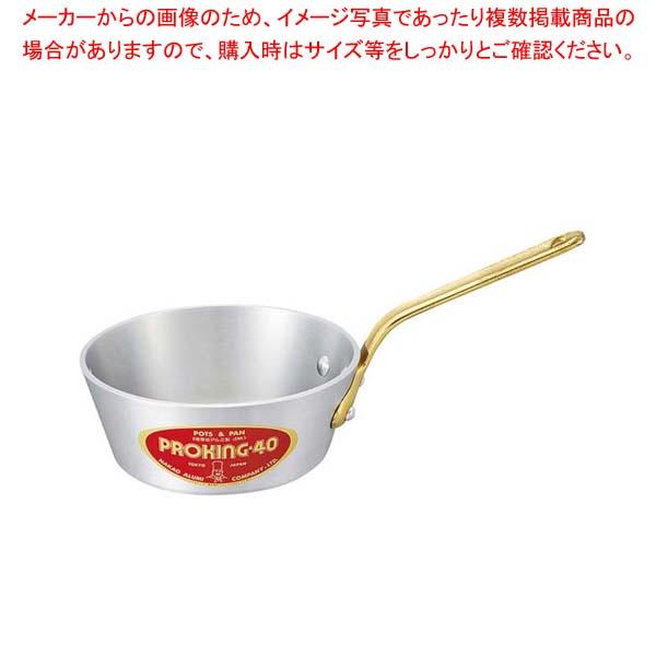 【まとめ買い10個セット品】 プロキング アルミ テーパー鍋(目盛付)15cm【 ガス専用鍋 】
